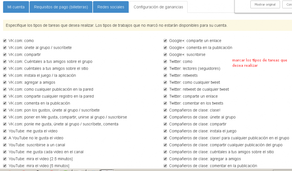 configurar tareas ipweb